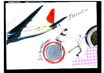 【2010 SS】プラチナホリデー