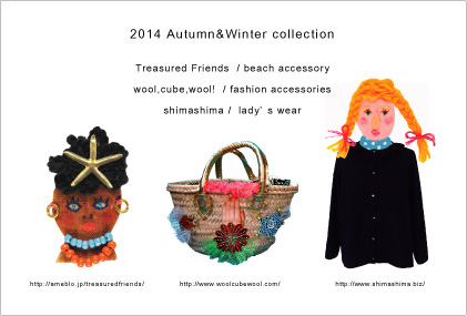 【2014 AW】Collection