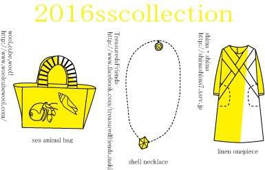 【2016 SS】Collection