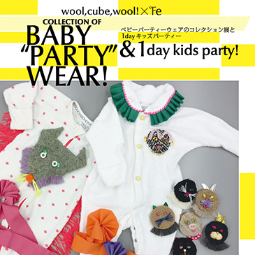 BABY'PATY'WEAR!&1day kids party!